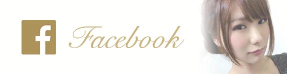 facebook%e3%83%90%e3%83%8a%e3%83%bc2